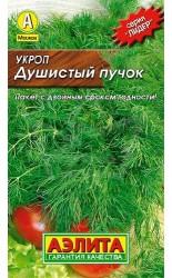 Укроп (кустовой) Душистый пучок 3г #Аэлита