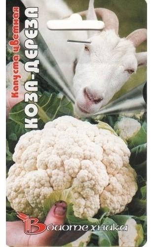 Капуста (цветная) Коза-Дереза 0.3г #Биотех
