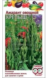 Амарант (овощной) Крепыш 1г #Гавриш
