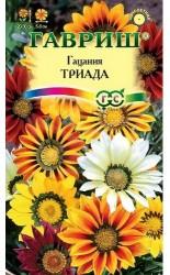 Гацания (крупноцветковая) Триада, смесь 0.05г #Гавриш