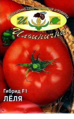 Томат Лёля F1 11шт #Ильинична