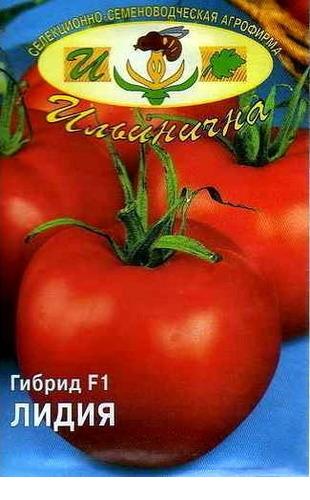 Томат Лидия F1 11шт #Ильинична