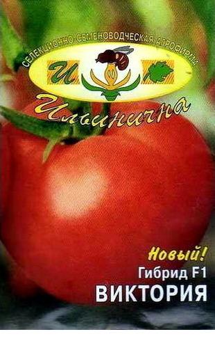 Томат Виктория F1 11шт #Ильинична