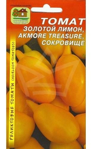 Томат Золотой лимон Реликтовый 10шт #НашСад