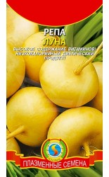 Репа Луна 1г #Плазма