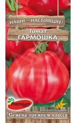 Томат Гармошка 0.1г #Premium