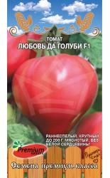 Томат Любовь да голуби F1 0.05г #Premium