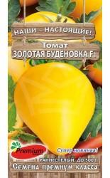 Томат Золотая буденовка F1 0.05г #Premium