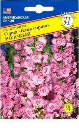 Дельфиниум Клиа спринг Розовый 0.05г #Престиж