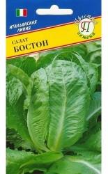 Салат (листовой) Бостон 0.5г #Престиж