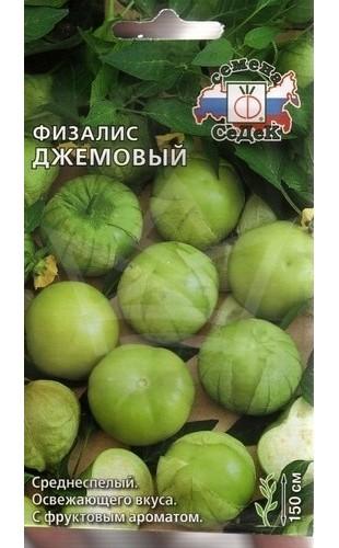 Физалис (овощной) Джемовый 0.1г #СеДек