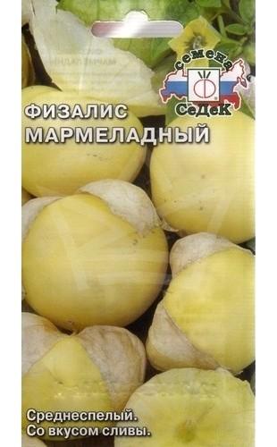 Физалис (овощной) Мармеладный 0.1г #СеДек