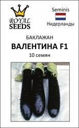 Баклажан Валентина F1 10шт #Seminis